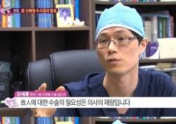 """""""유족에 16억 배상하라"""" 판결…신해철 집도의 """"수술은 의사의 재량"""""""