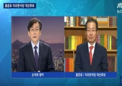 손석희 홍준표, JTBC 대선토론서 재회…또 떠오르는 막말의 역사