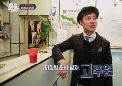 화이브라더스와 전속계약 고주원, 예능으로 신고식?