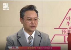 문재인 유세장에 김민교 뜬다...무슨 일?