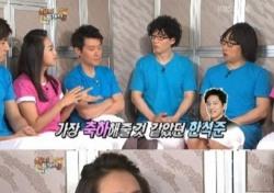 '택시' 이지애, 김정근과 결혼에 한석준 배신감 느낀 이유