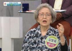 김영옥, 아이스크림 때문에 남편에게 빈정 상한 이유