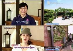 김혜은, 남편 재력이 어느정도길래...강남에 이런 집도 있었나?