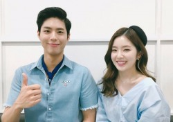 박보검 아이린, 이러니 열애설 날 수밖에…'우월 비주얼'
