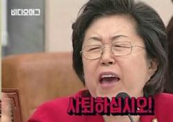 이은재 국회의원, 홍준표에게 돌아간 진짜 이유