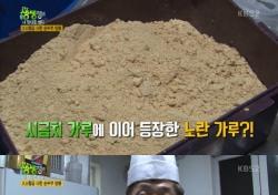 '생생정보' 순두부짬뽕, 고소한 맛의 비결은 '시금치가루+콩가루'