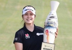 김지현 18번홀 8m 버디로 125번째 대회 만에 첫 우승 감격!