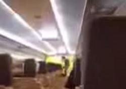 KTX 승객난동, 현장찍은 모습 보니 '경악'…처벌 수위는?