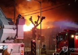 """의정부 화재, 현장 시민들 """"전기 튀고 난리 났음"""" 공포"""