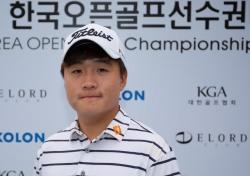 제 60회 한국오픈골프선수권 최종예선전 이모저모