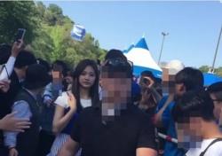 트와이스에 여자친구까지, 걸그룹 수난시대…'몰카 주의보'