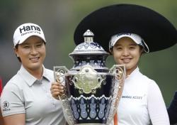 박세리,6월 한국여자오픈에서 해설자로 등장