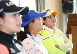 '박인비 출격' 2017 두산 매치플레이 챔피언십 대진 확정