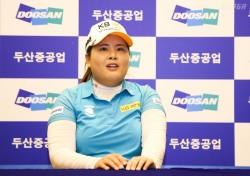 박인비 두산 매치 2연승으로 16강 진출 유력!