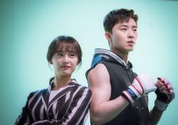 '쌈 마이웨이' 박서준 김지원, 이 '쌈맨틱' 커플의 앞날은?