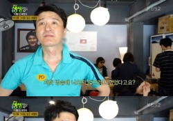 """'생생정보' 기찬보양식 코너에 등장한 이범학 """"해물탕 자신있다"""""""