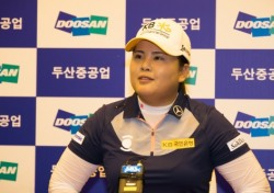 """박인비의 전략 """"국내 대회 우승이 남은 숙제"""""""