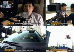 """""""이 현장 실화냐?""""…'하루', 무한반복 촬영기 공개"""