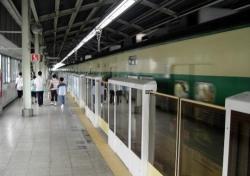 지하철 2호선 사고, 잠실나루역 올해만 두 번째