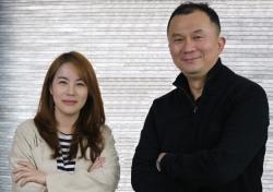 미스틱XSM, 新음악프로젝트 기획…여운혁X이예지 뭉쳤다