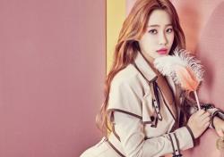 AOA 유나, 드라마 '싱글 와이프' 합류...곽희성 여동생 役