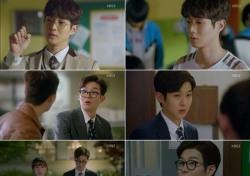 '쌈, 마이웨이' 최우식, 현실 절친 박서준과 드라마서 조우