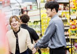 '수상한 파트너' 지창욱 남지현, 달달 마트 데이트 포착