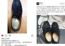 문재인 구두 아지오 폐업이 유달리 안타까운 '이유'
