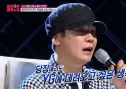 """""""YG 데려오고 싶다"""" 크리샤츄, 양현석이 탐내던 실력"""