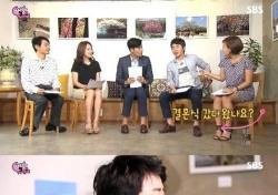 차유람 이지성, 결혼식 당시 홍진호의 충격적 반응