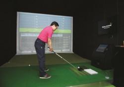 [골프상식 백과사전 61] 스크린 골프 타수 줄이기 완전정복