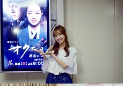 진세연, 일본서도 通했다…'옥중화' 시청률 1위