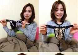 차유람, 팬 페이지에 '속옷' 인증샷 올린 이유