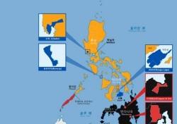 필리핀 계엄령 선포, 그래도 괜찮다는 여행 블로그?