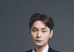 신예 강봉성, HB엔터테인먼트와 전속계약…지진희 김래원과 한솥밥