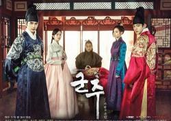 케이윌부터 환희·지아·양요섭까지...'군주' OST 2차 라인업 공개