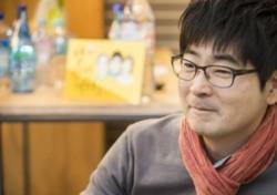 """'여성비하' 탁현민, 블랙리스트 논란에 """"진짜 서글픈 건..."""""""