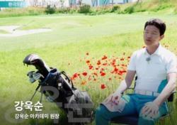 [한국오픈 60년을 말하다 2] 강욱순, 2002년 준우승의 숨겨진 비통함