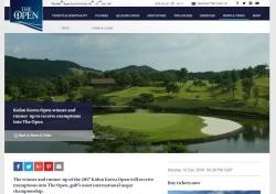 한국오픈에 주어진 2장의 디오픈 출전 티켓