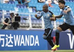 [U-20 월드컵] 우루과이, 사우디에 1-0 승리하며 '8강 진출'