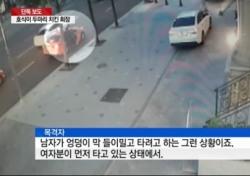 [네티즌의 눈] '호식이두마리치킨' 최호식 회장을 보는 두 가지 시선