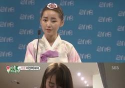 '미우새' 이소율 출연에 또 다른 '탈북미녀' 화제...북한 실상 폭로 봤더니