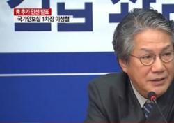 [네티즌의 눈] 김기정 경질에 반응 뜨거운 '이유'