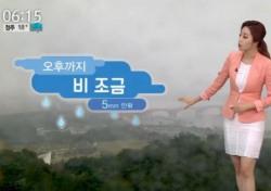 """[네티즌의 눈] 강수량, 가뭄 해갈 될까...""""단비 내렸지만 아쉬워"""""""