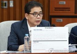 """곽상도 의원, 김이수 후보자에 """"누구에게 통보 받았나?"""" 거듭 질문한 의도는?"""