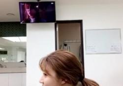 '수상한 파트너' 남지현, 본방사수 짤 과즙미 톡톡