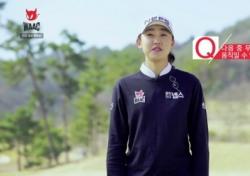 [와키 골프꿀팁 ⑨] 전우리_골프 룰 Q&A