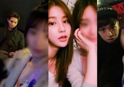 박유천 예비신부 황하나, 쌈디부터 최종훈·이종현까지 인연...결혼식 참석할까?