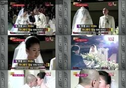임재범 아내 송남영 별세, 결혼식 영상 재조명...'뭉클'