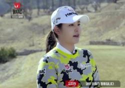 [와키 골프꿀팁 ⑩] 김지현_연습 스윙을 하는 방법